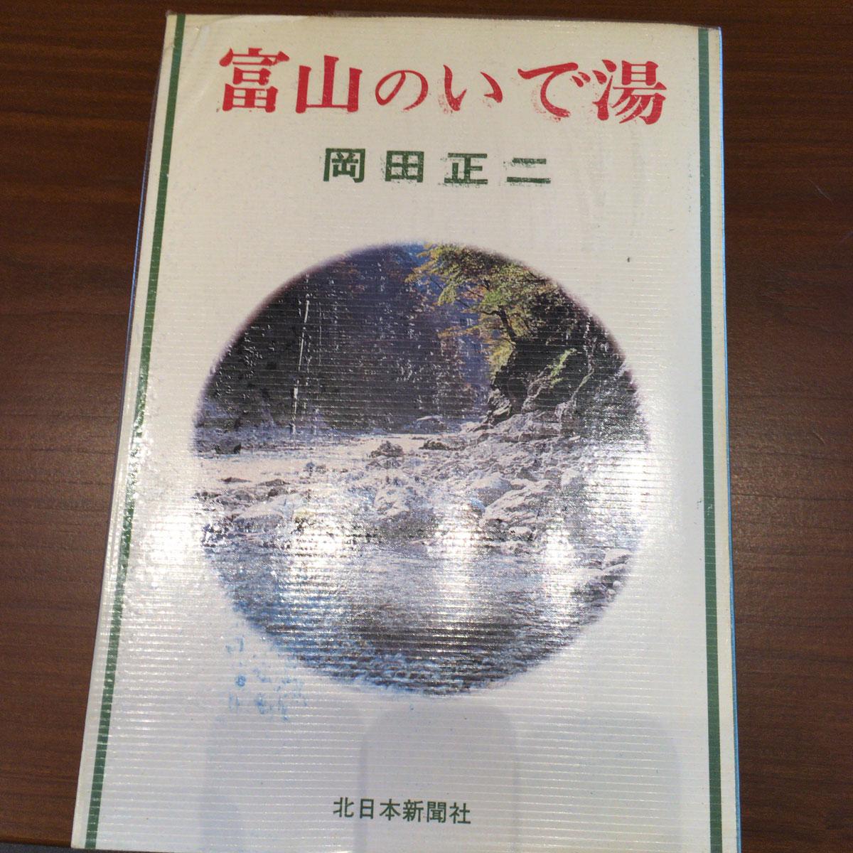 f:id:fukuitabi:20201010055949j:plain