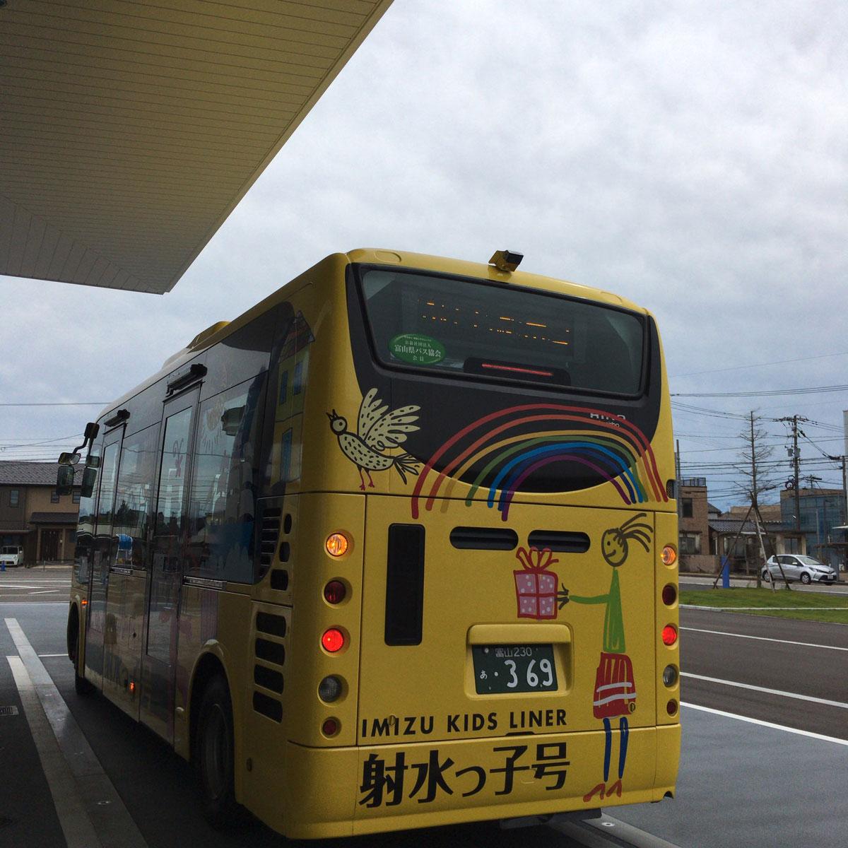f:id:fukuitabi:20201010063012j:plain