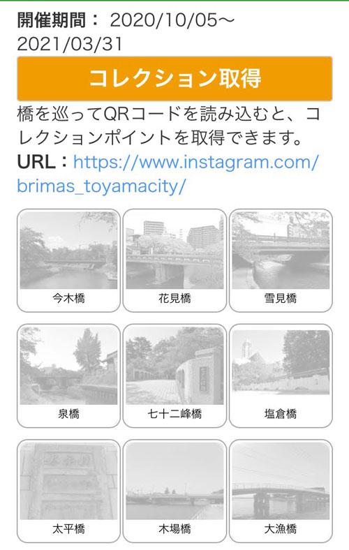 f:id:fukuitabi:20201023131710j:plain