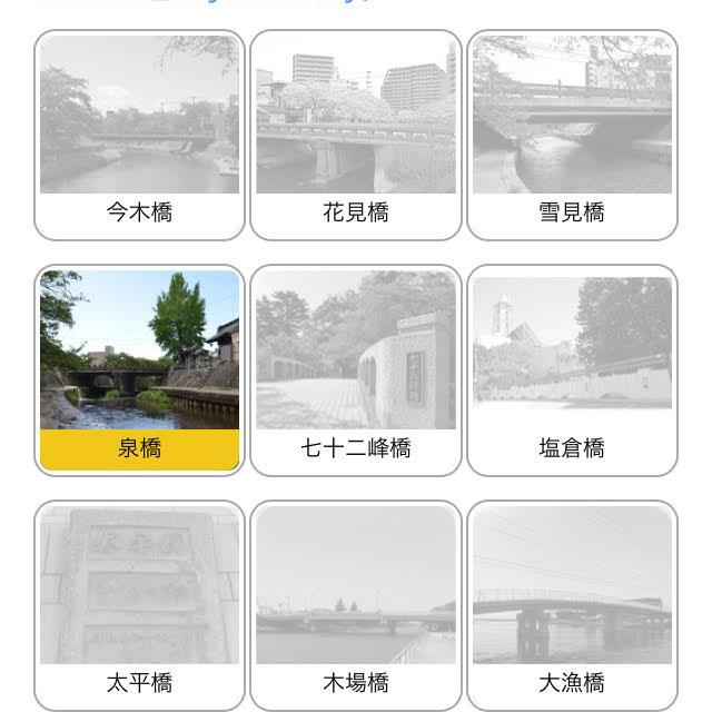 f:id:fukuitabi:20201023132626j:plain