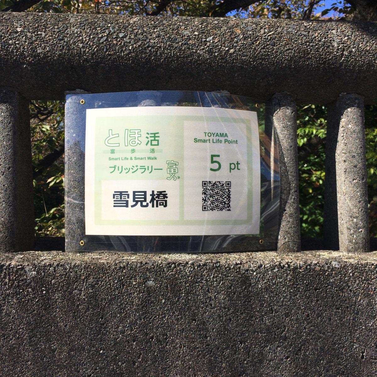 f:id:fukuitabi:20201023132935j:plain