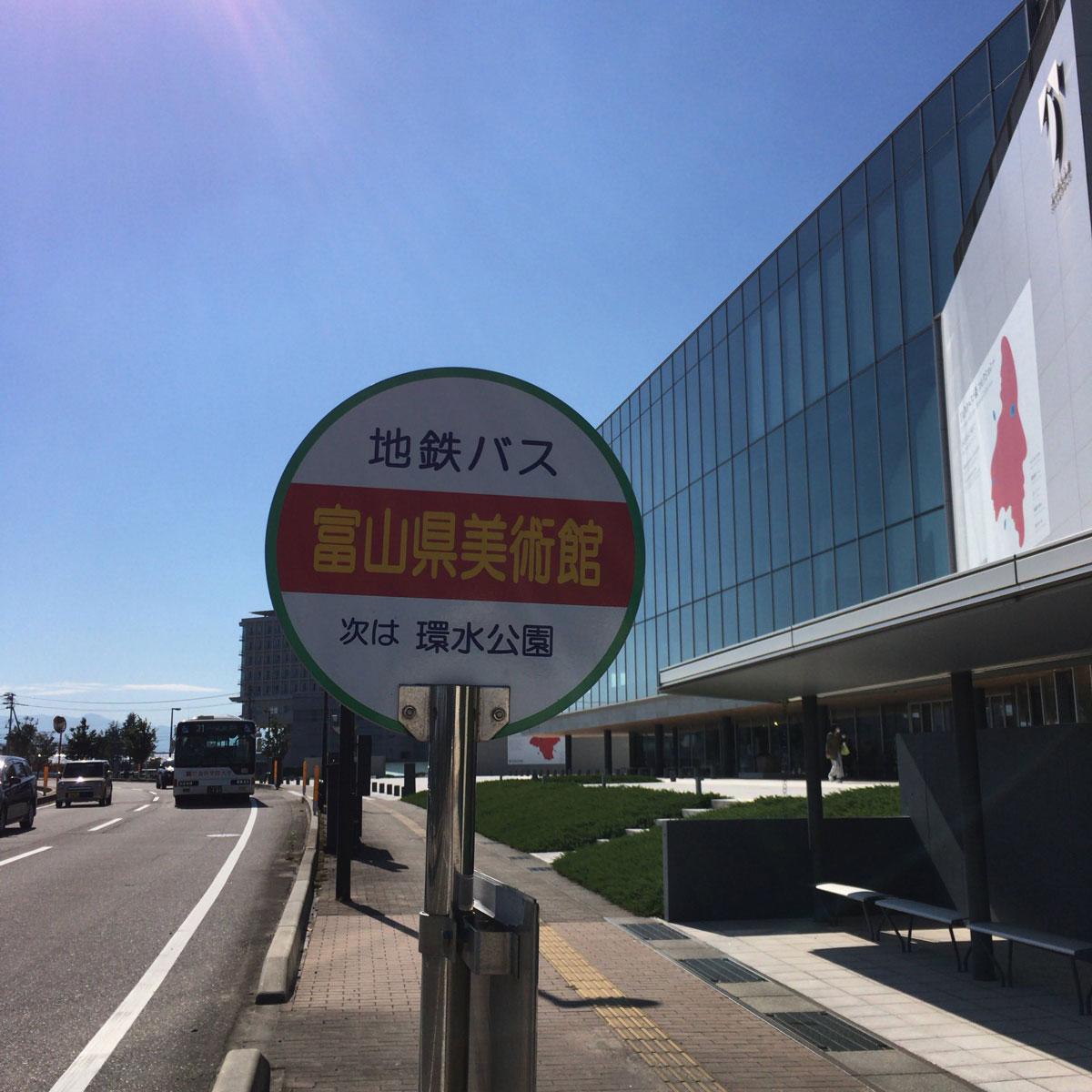 f:id:fukuitabi:20201023143358j:plain