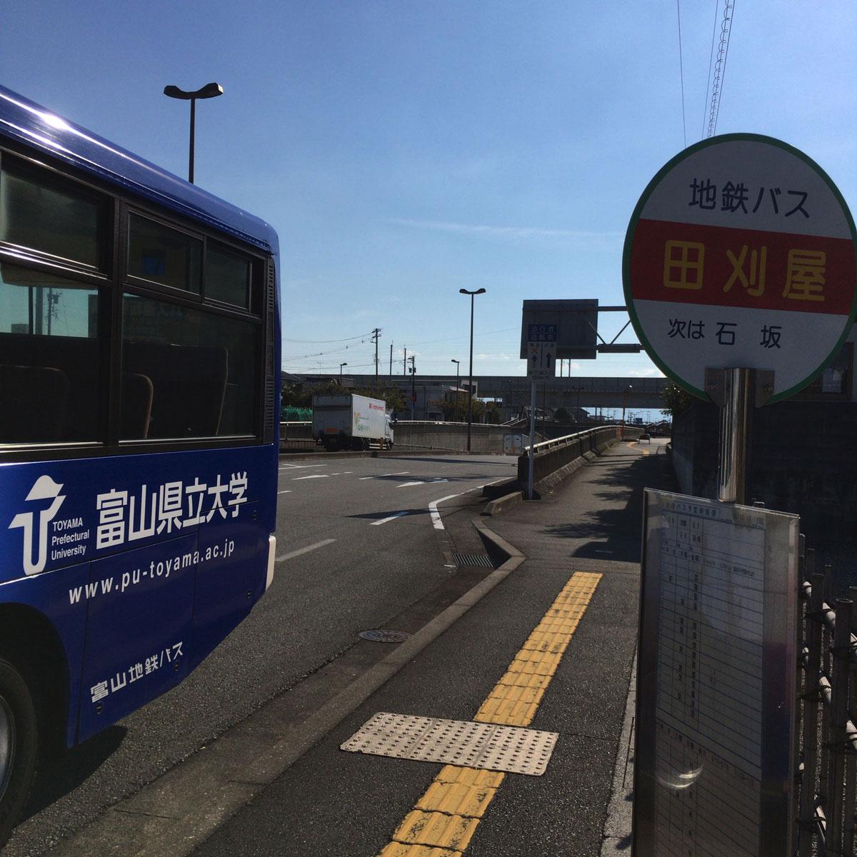 f:id:fukuitabi:20201023150543j:plain
