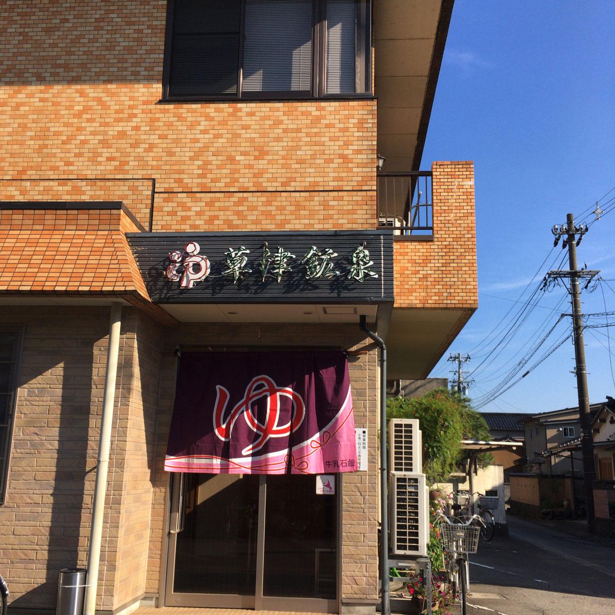 f:id:fukuitabi:20201023150853j:plain