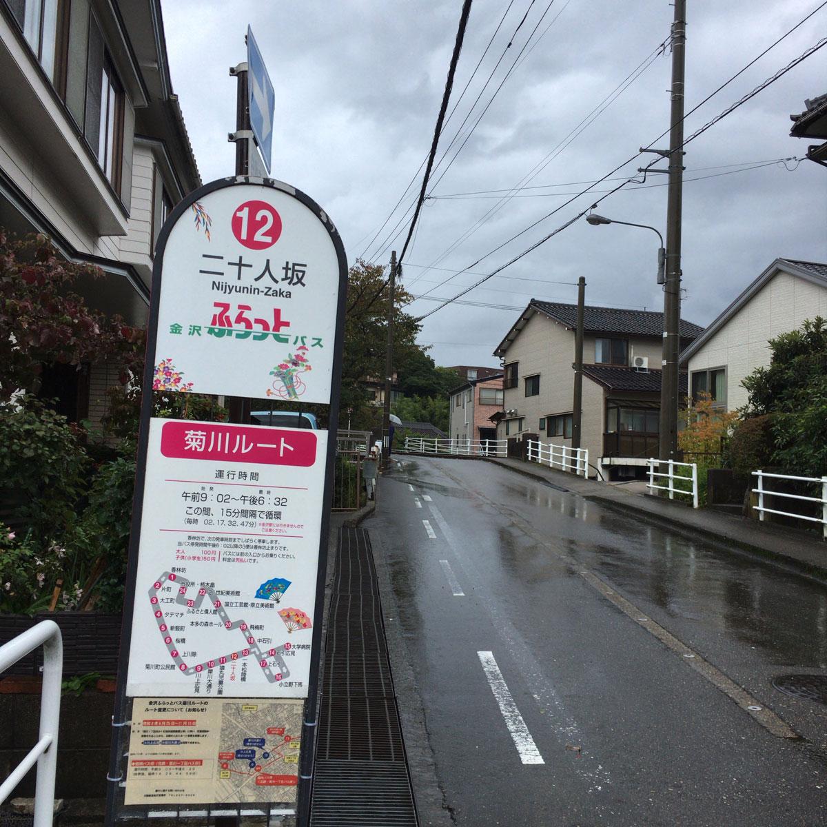 f:id:fukuitabi:20201030205019j:plain