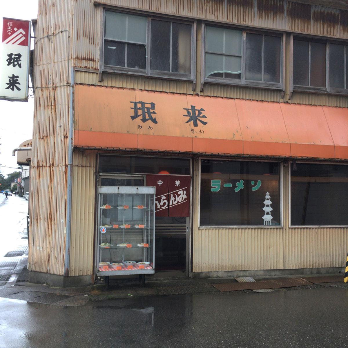 f:id:fukuitabi:20201030205637j:plain