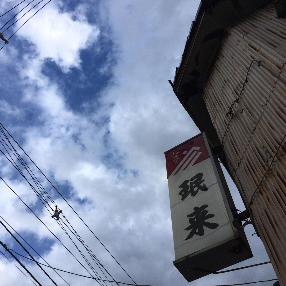 f:id:fukuitabi:20201030205943j:plain