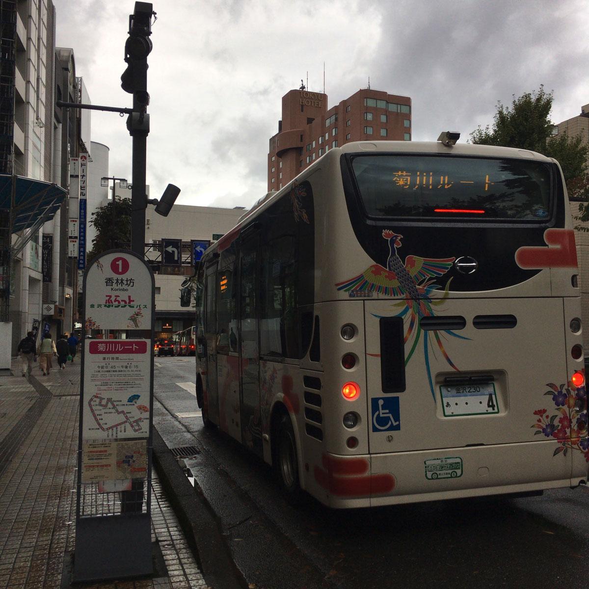 f:id:fukuitabi:20201030210501j:plain