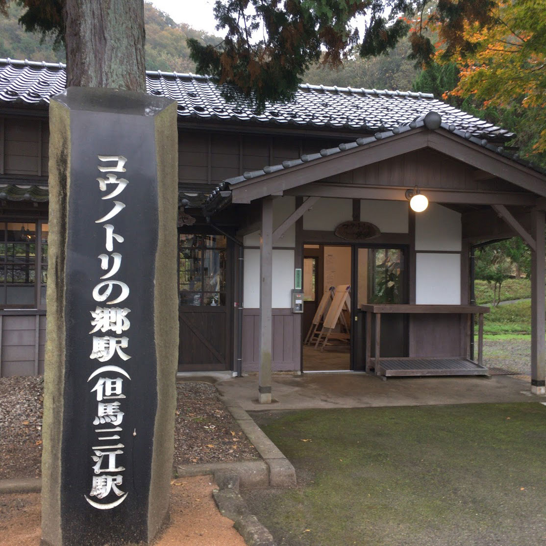 f:id:fukuitabi:20201107184828j:plain