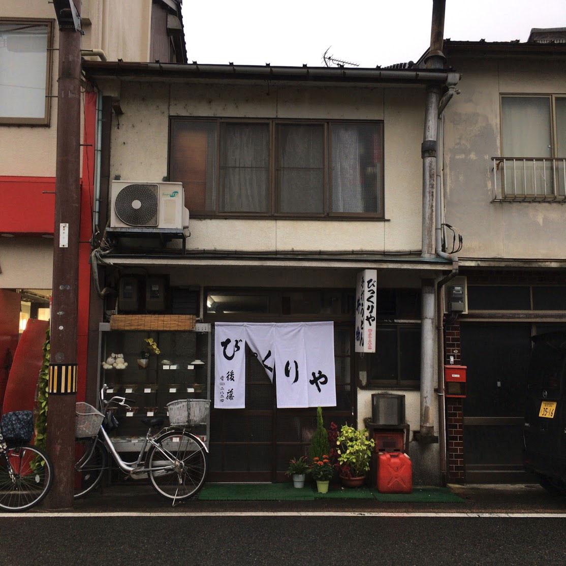 f:id:fukuitabi:20201108055616j:plain