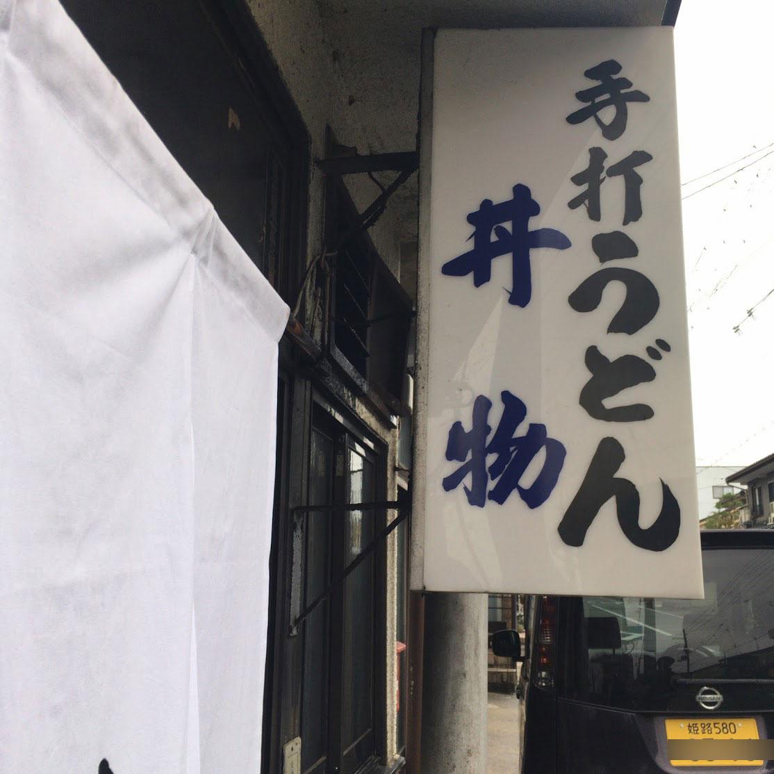 f:id:fukuitabi:20201108061534j:plain
