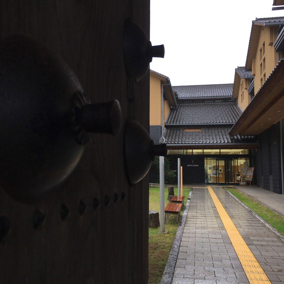 f:id:fukuitabi:20201108062359j:plain