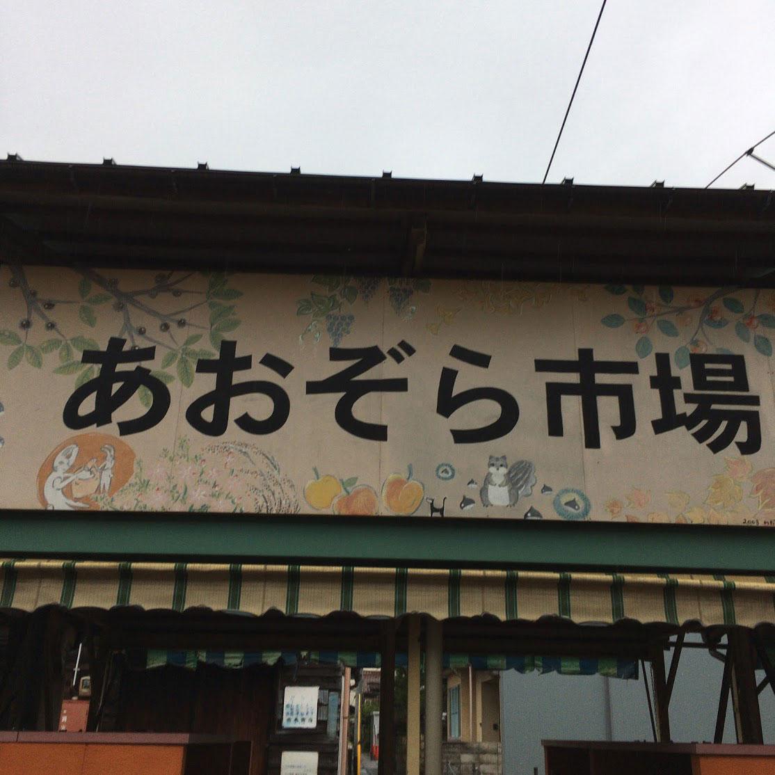 f:id:fukuitabi:20201108063253j:plain