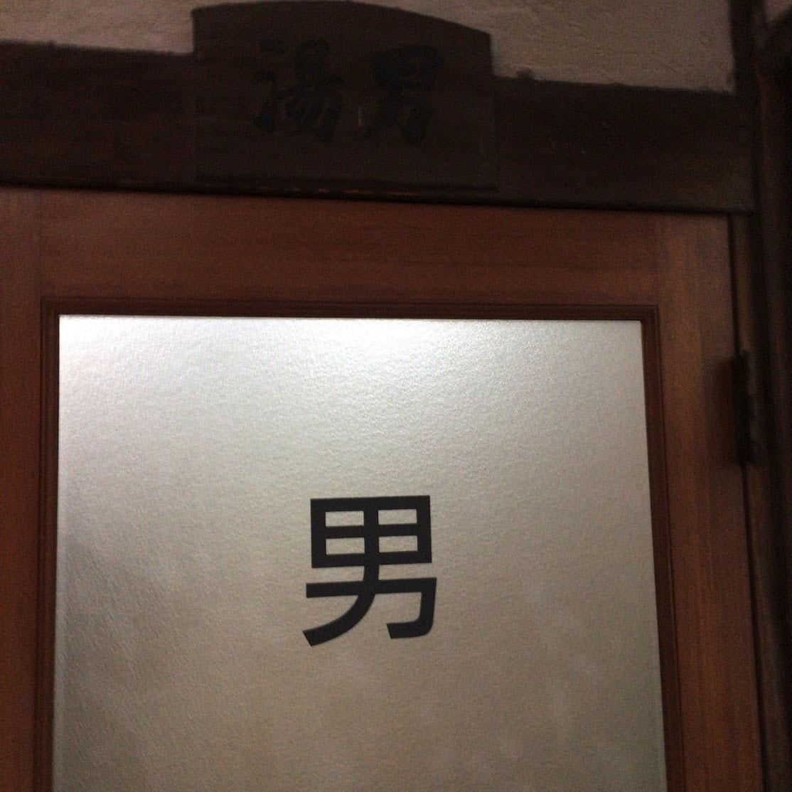 f:id:fukuitabi:20201108074434j:plain