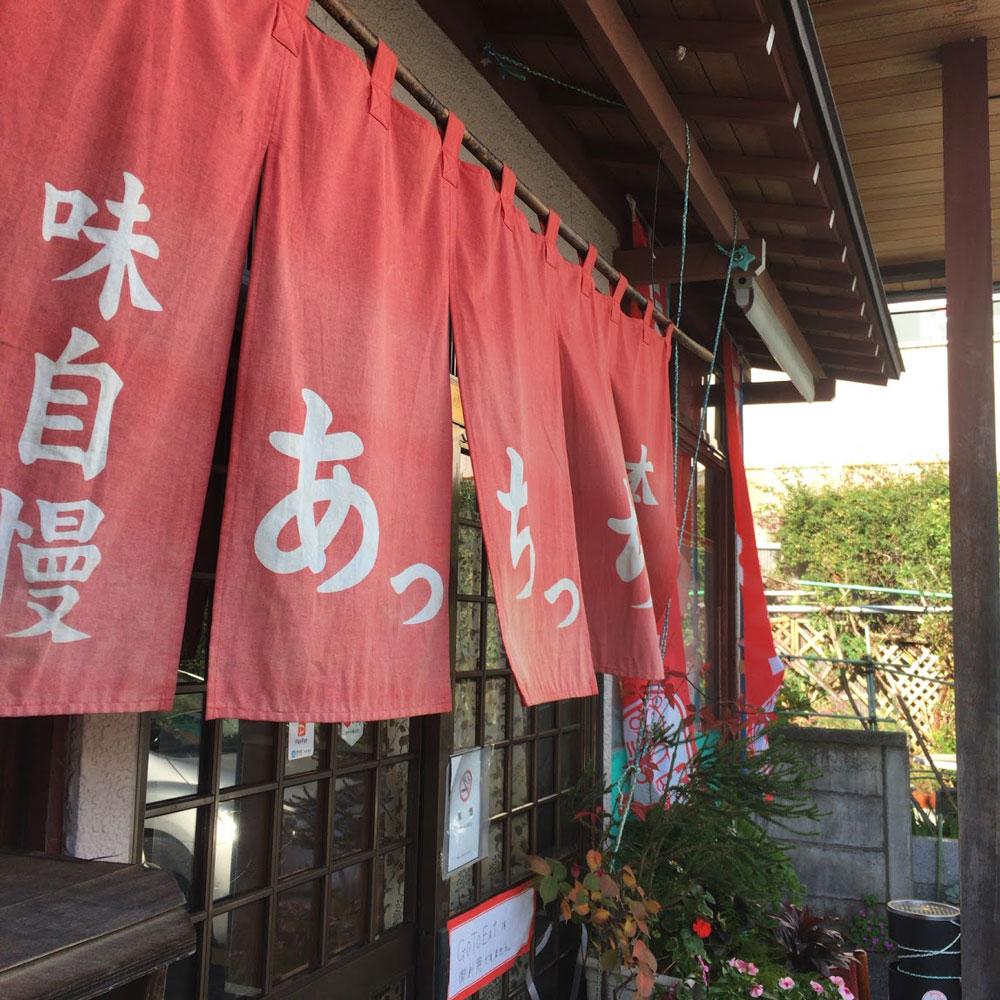 f:id:fukuitabi:20201121112339j:plain