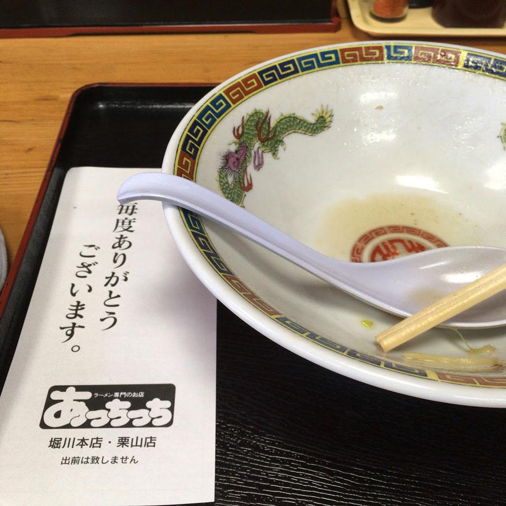f:id:fukuitabi:20201121113734j:plain