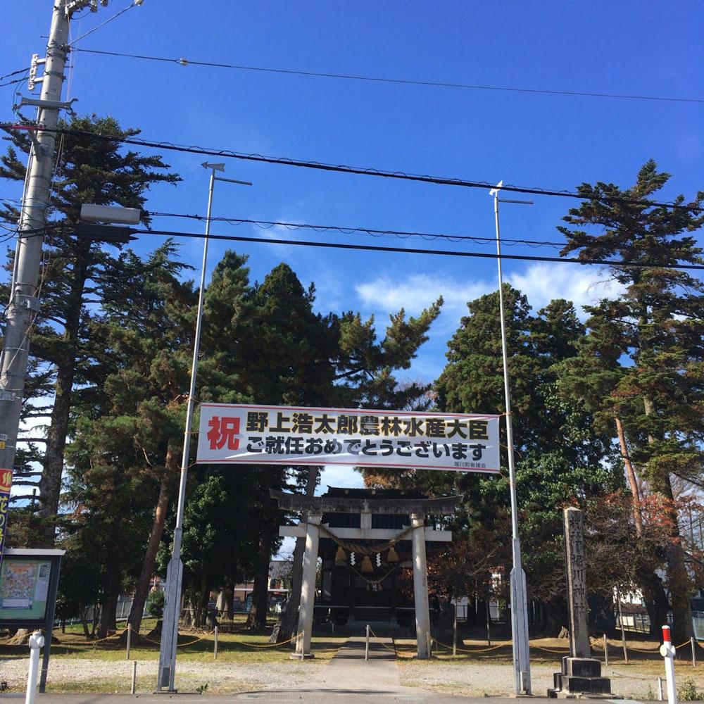 f:id:fukuitabi:20201121114549j:plain