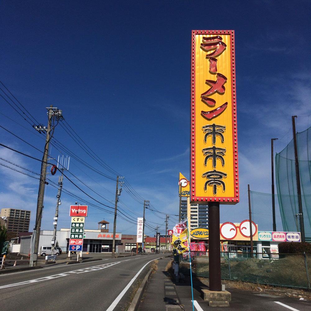 f:id:fukuitabi:20201121115012j:plain