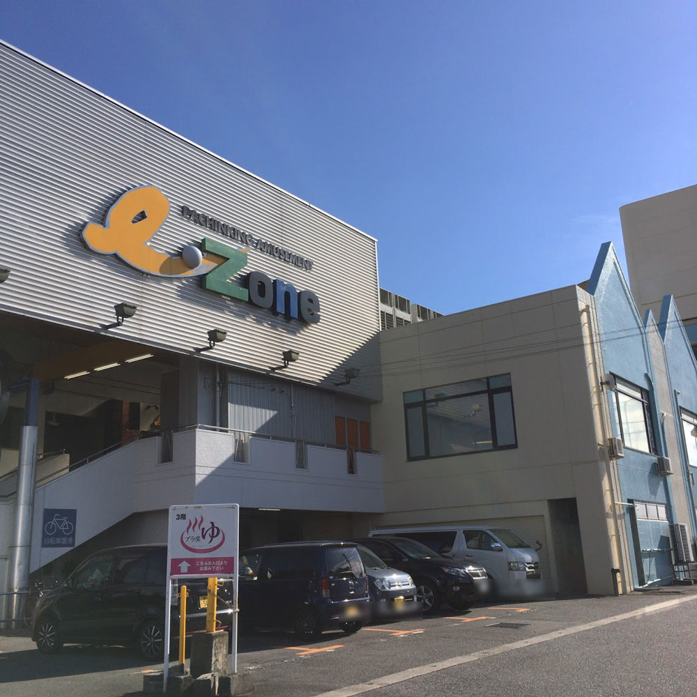 f:id:fukuitabi:20201121121104j:plain