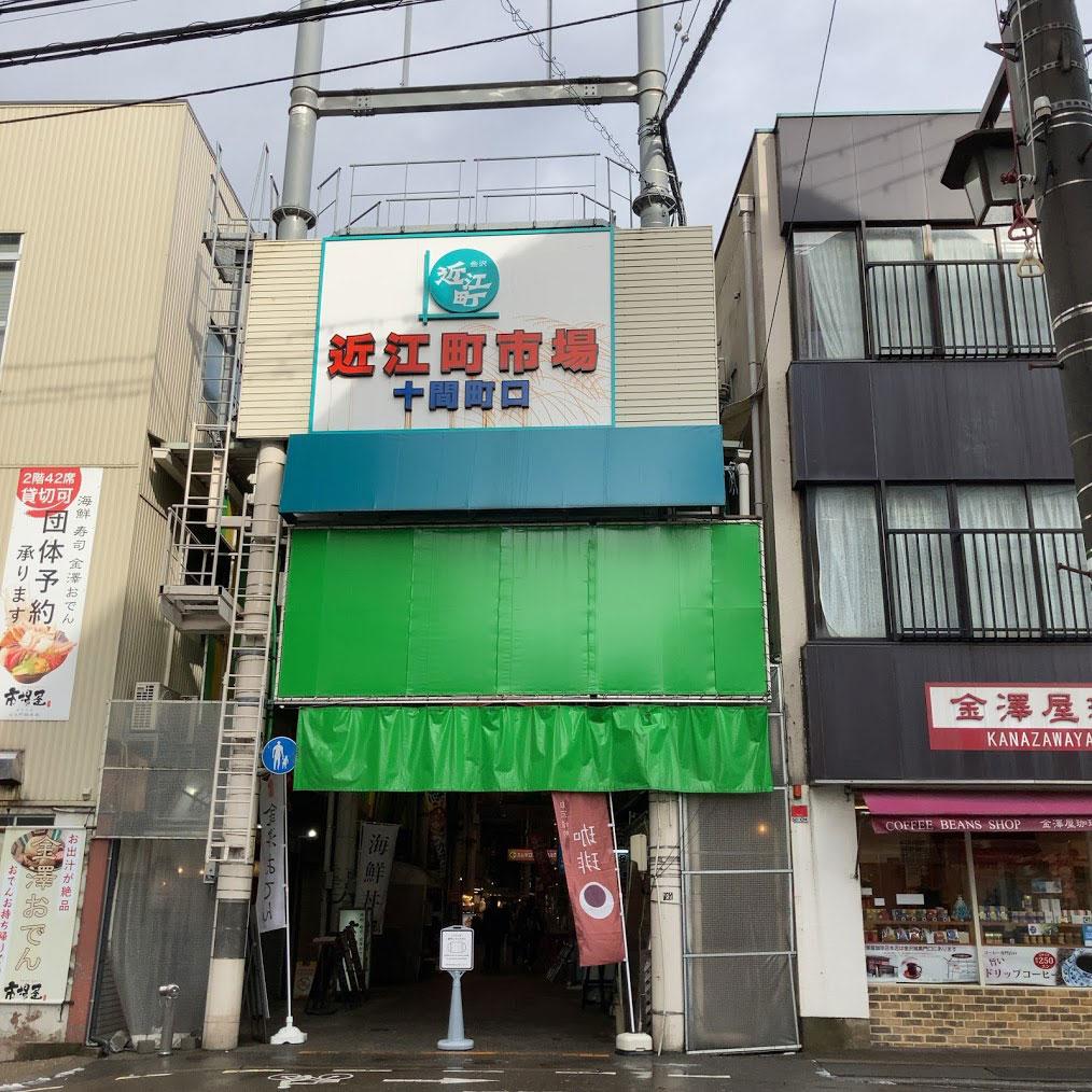 f:id:fukuitabi:20201219125921j:plain