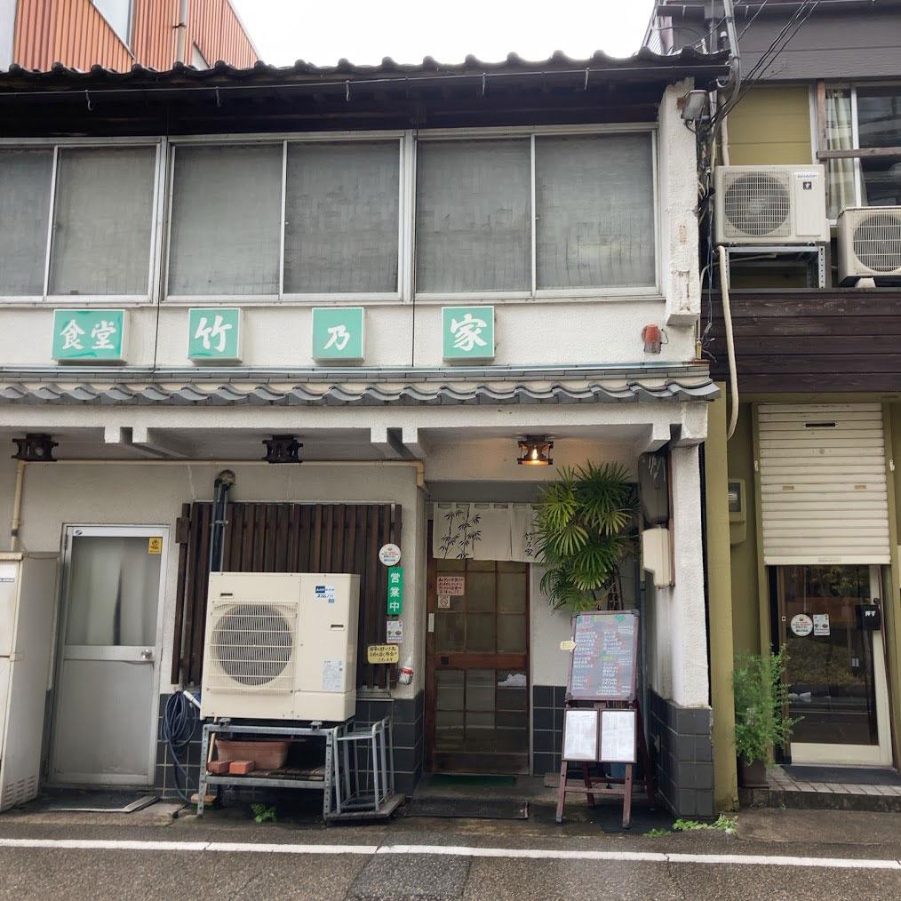 f:id:fukuitabi:20201219130140j:plain