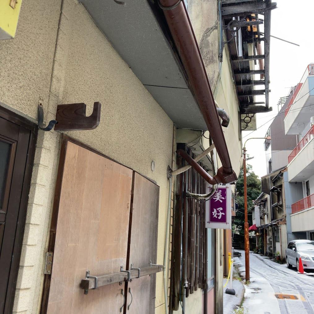 f:id:fukuitabi:20201219130634j:plain
