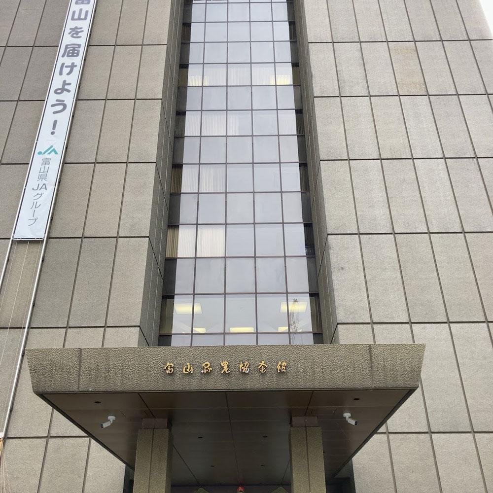 f:id:fukuitabi:20210108134825j:plain