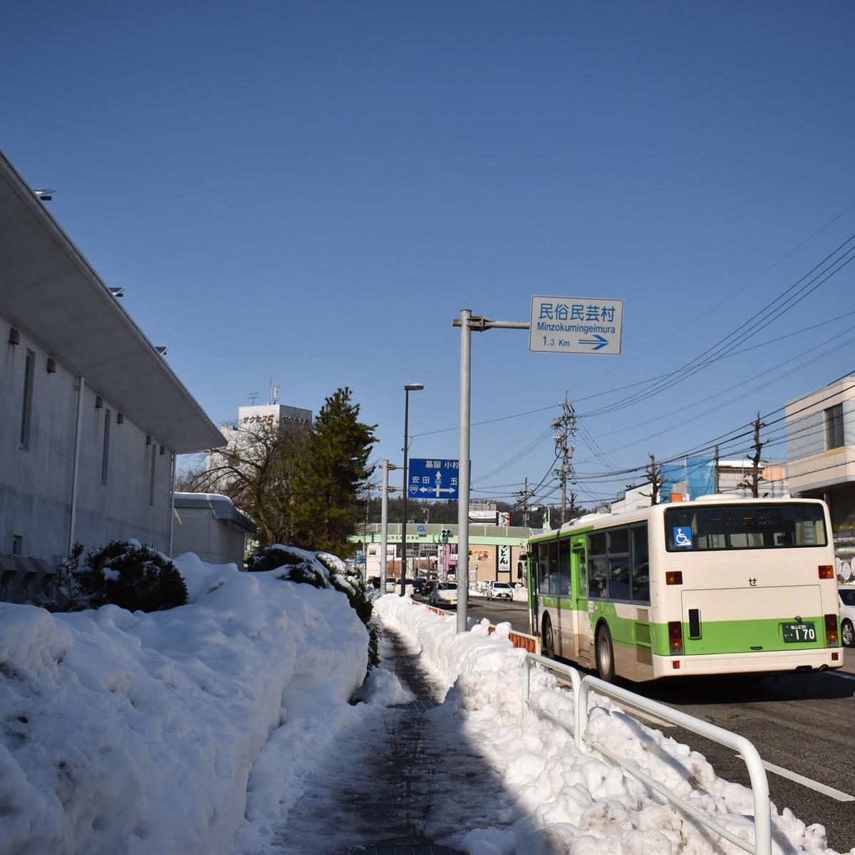 f:id:fukuitabi:20210122153957j:plain