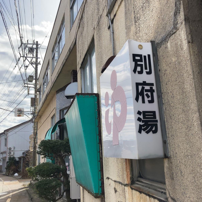 f:id:fukuitabi:20210205225251j:plain