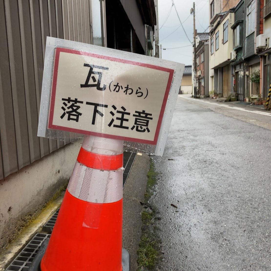f:id:fukuitabi:20210215135126j:plain