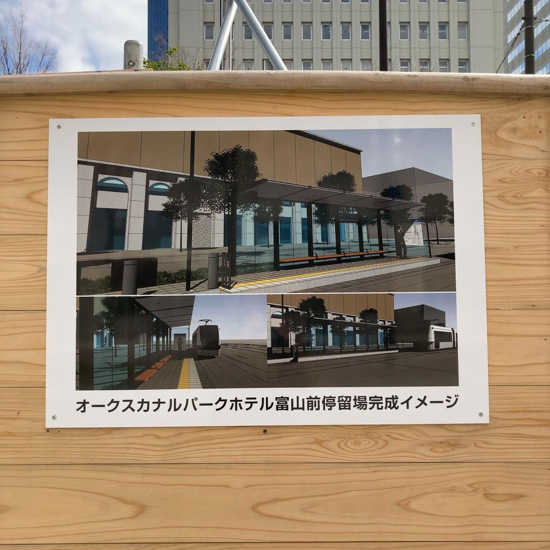 f:id:fukuitabi:20210303175237j:plain