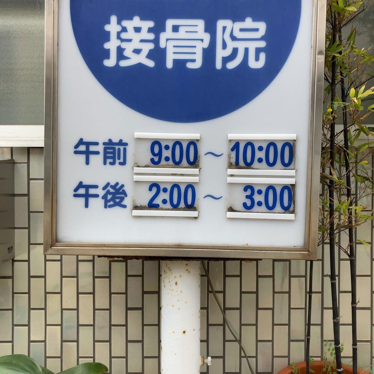 f:id:fukuitabi:20210314210204j:plain