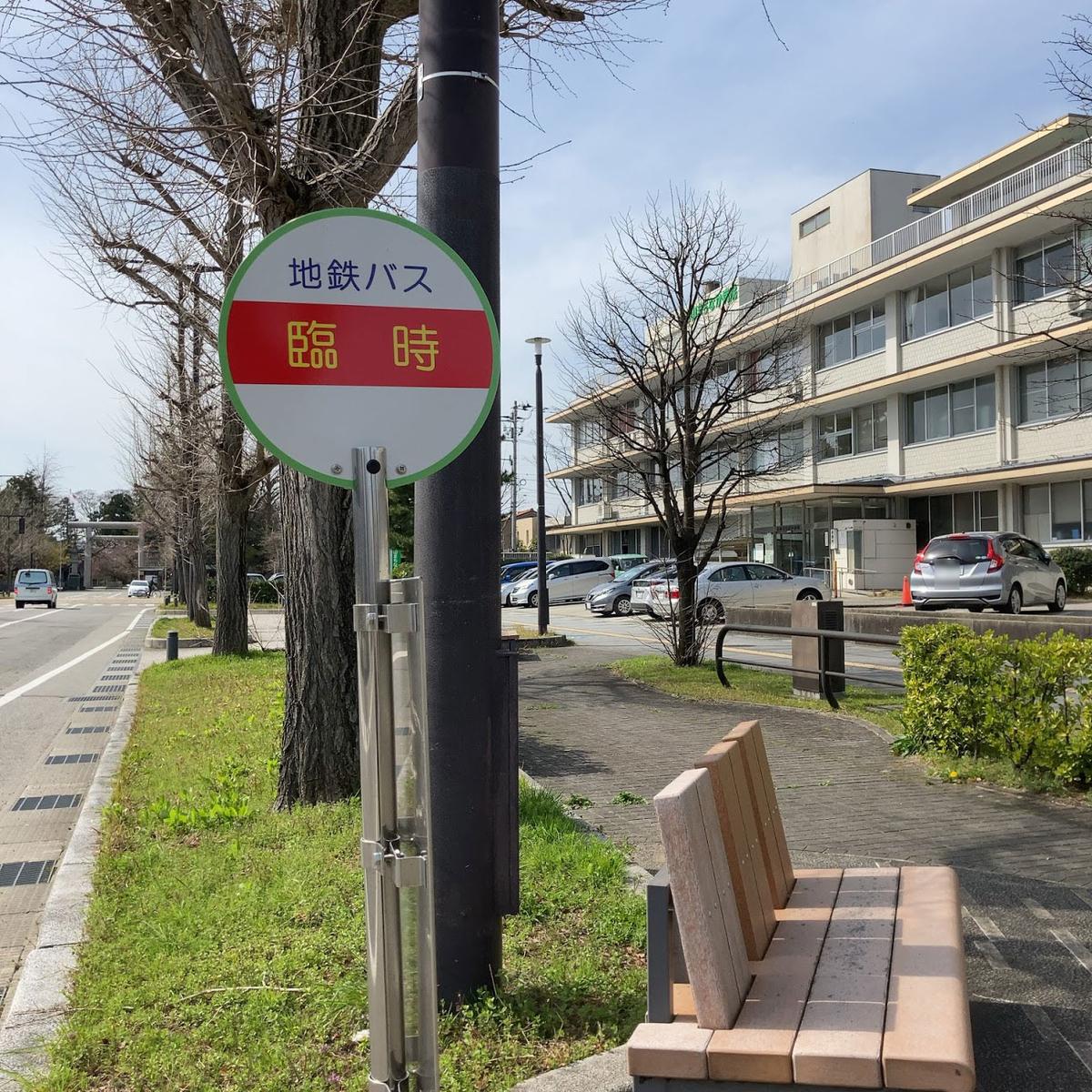 f:id:fukuitabi:20210324215032j:plain