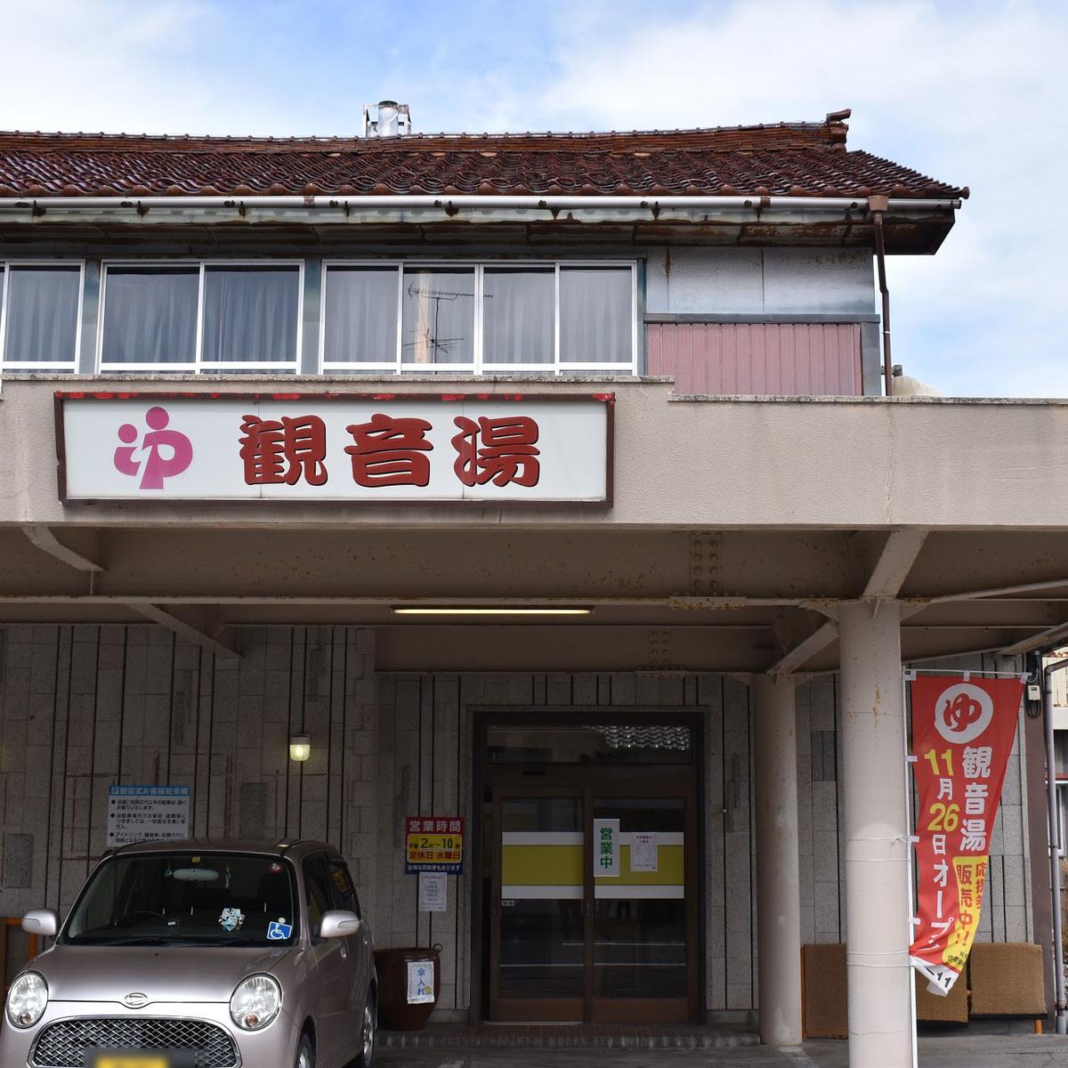 f:id:fukuitabi:20210407080130j:plain