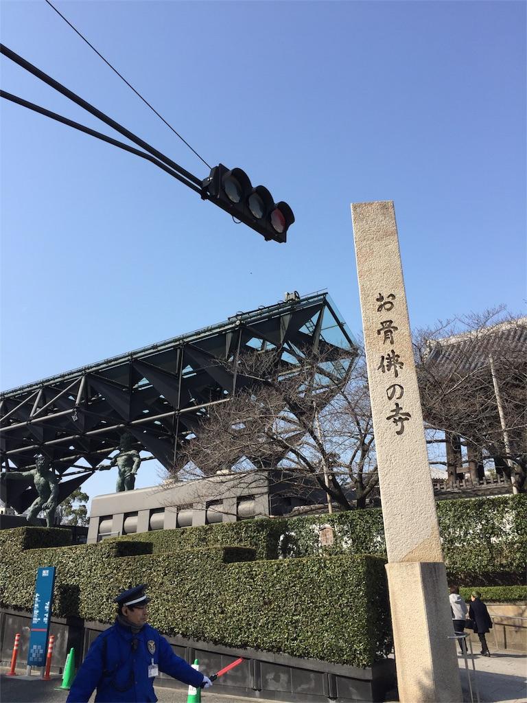 f:id:fukuiwadachi:20180311161346j:image