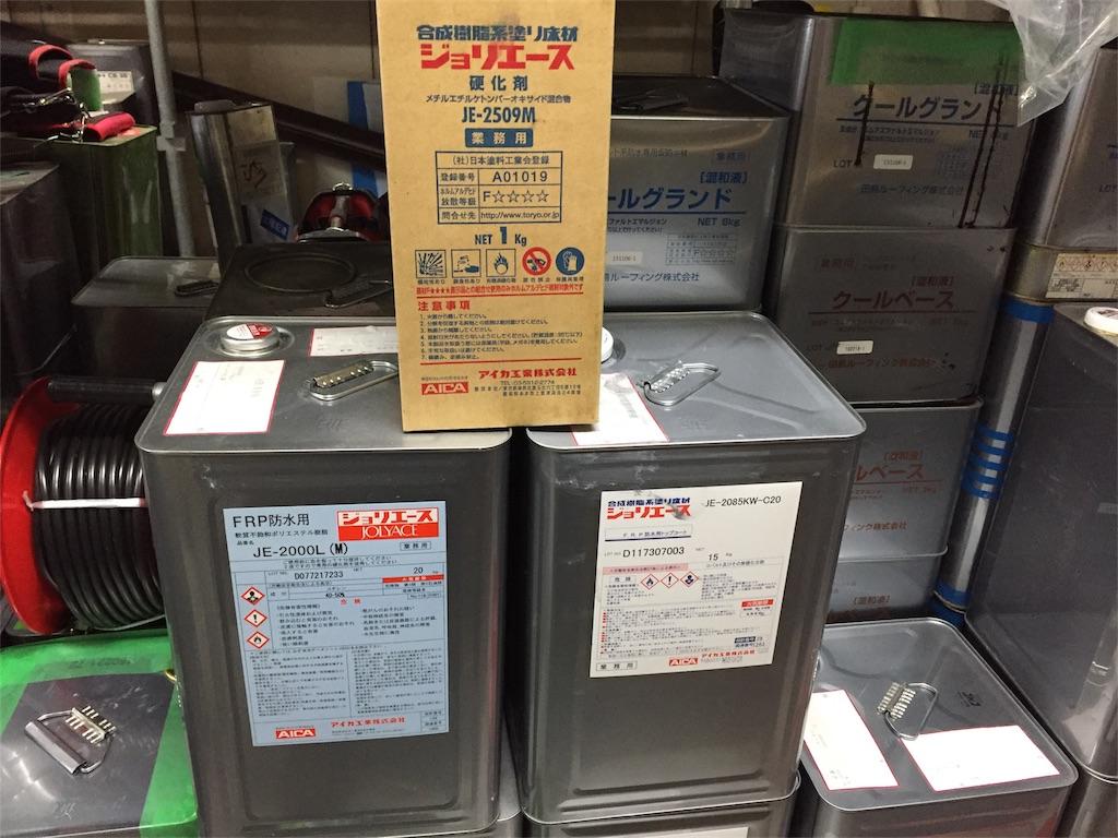 f:id:fukuiwadachi:20180322160535j:image
