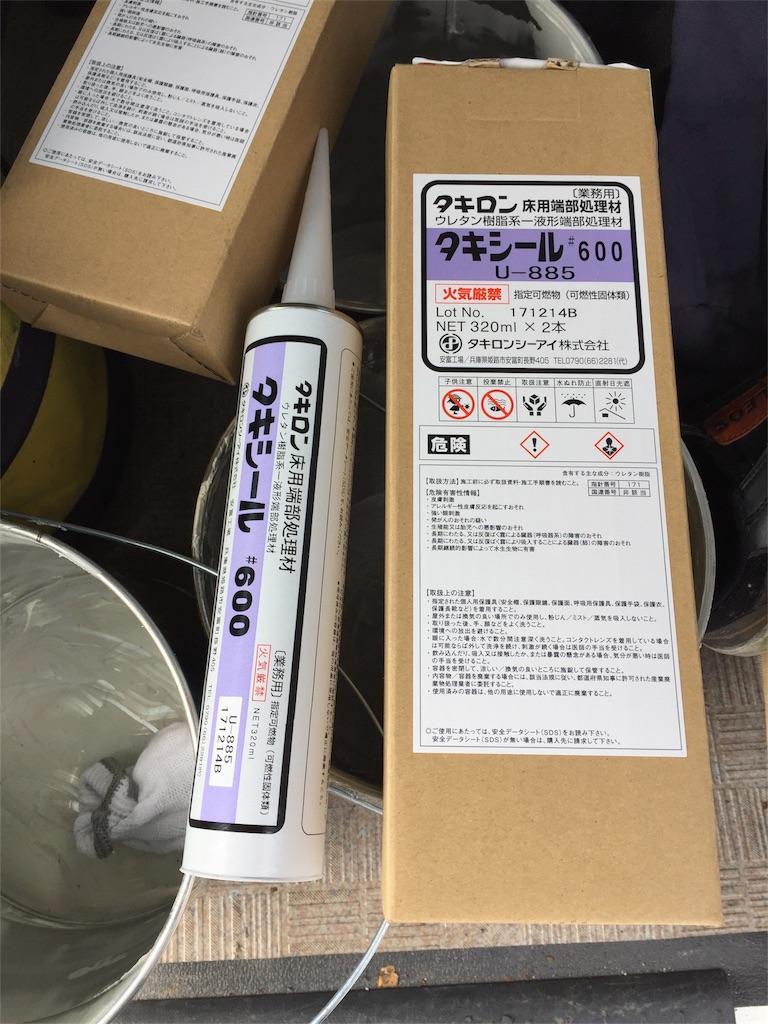 f:id:fukuiwadachi:20180323211456j:image