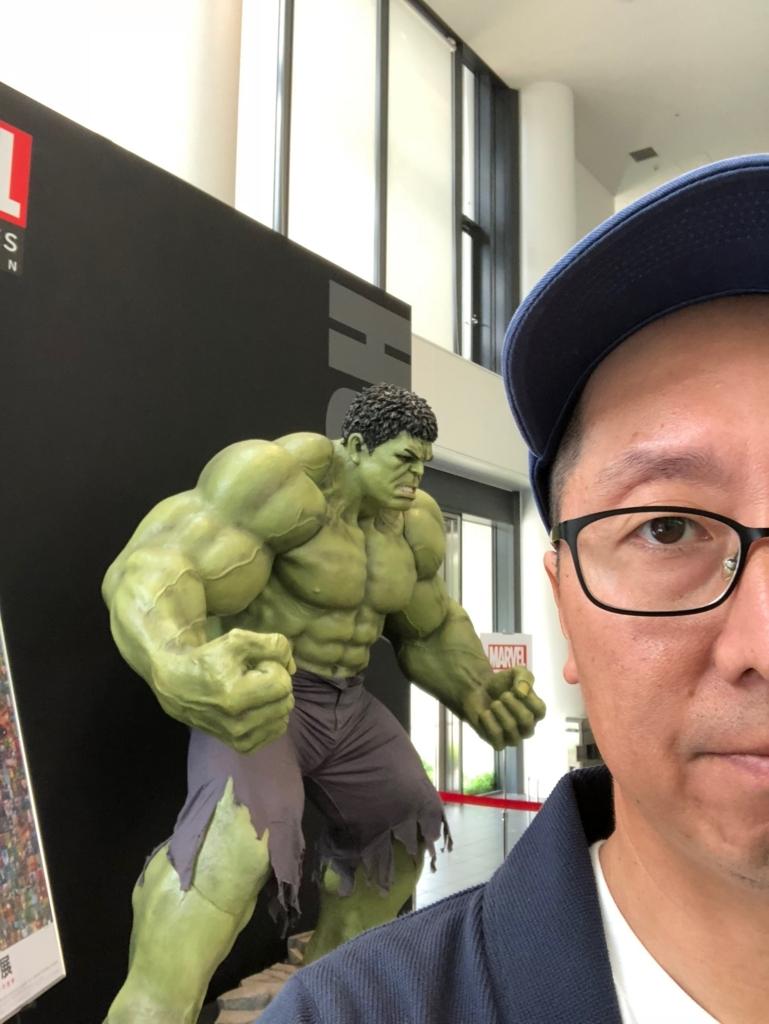 f:id:fukuiwadachi:20180611224334j:plain