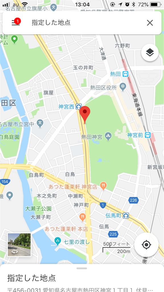 f:id:fukuiwadachi:20180902131534p:image