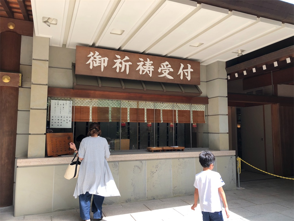 f:id:fukuiwadachi:20180902132741j:image