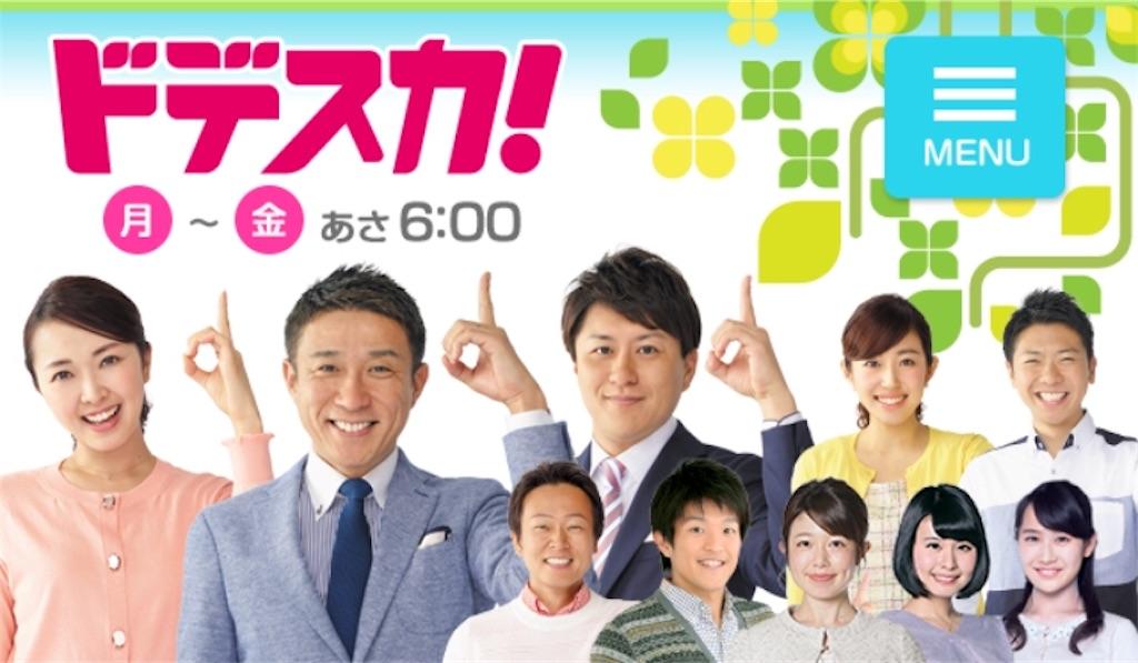 f:id:fukuiwadachi:20180915132434j:image