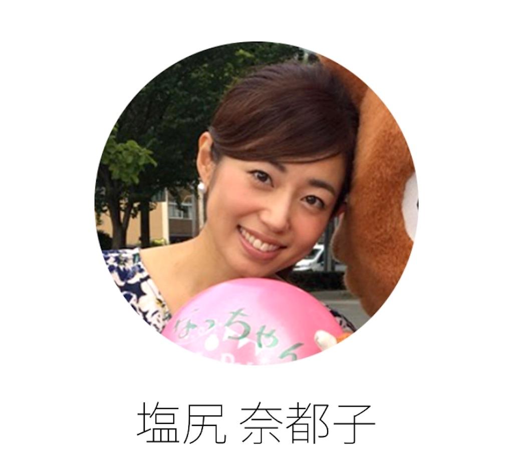 f:id:fukuiwadachi:20180915132902j:image