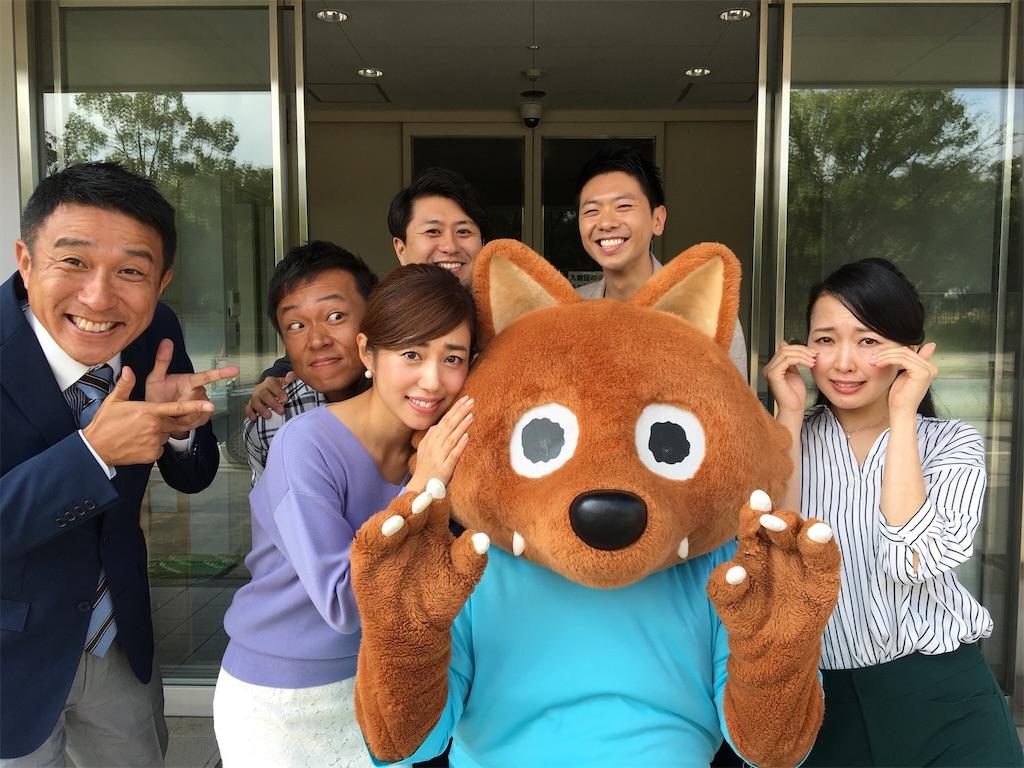 f:id:fukuiwadachi:20180915133106j:image