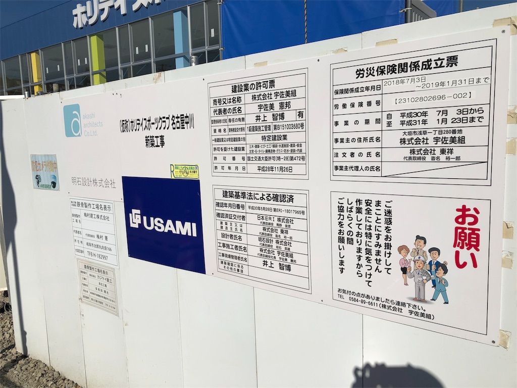 f:id:fukuiwadachi:20190104104912j:image