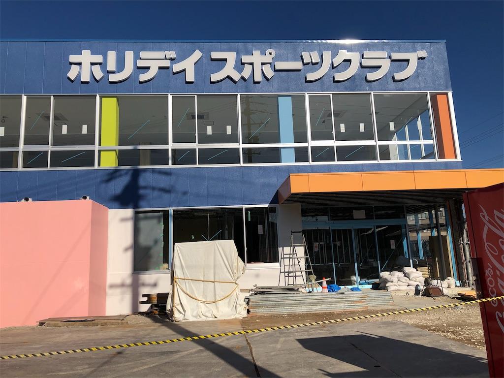 f:id:fukuiwadachi:20190104104927j:image