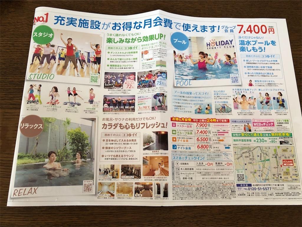 f:id:fukuiwadachi:20190104110944j:image