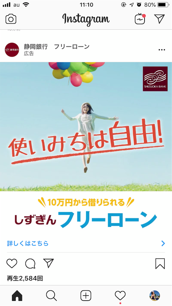 f:id:fukuiwadachi:20190331151019p:image