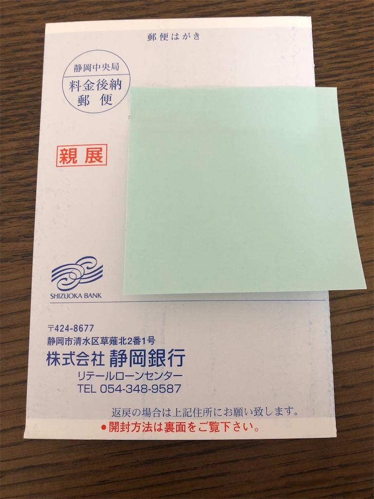 f:id:fukuiwadachi:20190331151606j:image