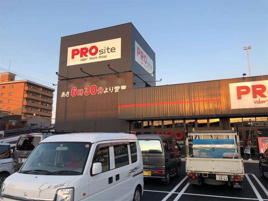 f:id:fukuiwadachi:20190404222721j:image