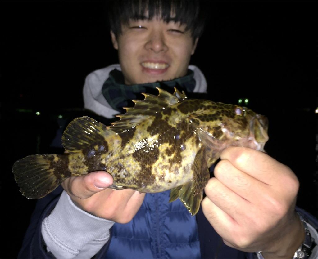 f:id:fukuiyuta:20171205202825j:plain